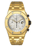 Audemars Piguet Royal Oak Offshore Chronograph 25721BA.OO.1000BA.03.A