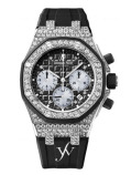 Audemars Piguet Royal Oak Offshore Chronograph 26092CK.ZZ.D002CA.01