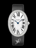 Cartier Baignoire Large Model WB520009