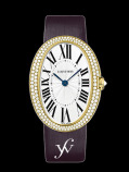 Cartier Baignoire Large Model WB520022