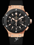 Hublot Big Bang Gold 44mm Men's Watch 301.PM.1780.RX