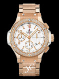 Hublot Big Bang Gold White Diamonds 41mm