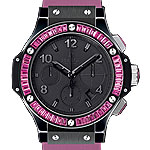 Hublot Big Bang Purple Carat All Black