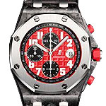 Singapore Grand Prix Chronograph