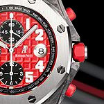 Audemars Piguet Royal Oak Offshore Singapore Grand Prix Chronograph