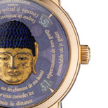 Vacheron Les Masques 2008